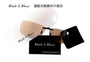 Wholesale glasses: Blue Block Computer Glasses Clip On