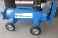 Sell carpet spinner machine
