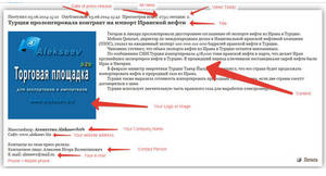 Wholesale online: Advertising in Russia