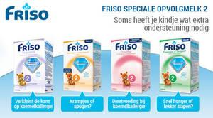 Wholesale pharmacy: Dutch Nutrilon Nutricia and Friso Milk Powder Netherland