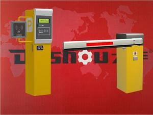 Wholesale medium range rfid reader: Automatic Parking Management System