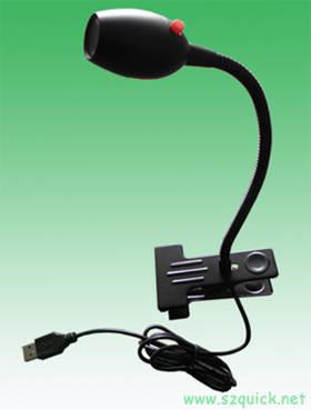 led light: Sell USB Spotlight /LED Lighting