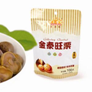 Wholesale fresh chestnut: Organic Peeled and Roasted Chestnuts Kernel