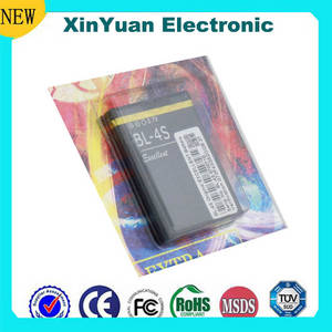 Wholesale cell phone batteries: High Quality Capacity BL4S Li- Ion Cell Phone Batteries Factory Phone Battery BL4S