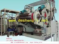 Sell Drum Type Vulcanizing Machine