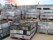 Wholesale for cars: Car Battery Scrap