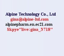 Alpine Technology Co.,Ltd
