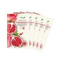 ALWAYS21 Nature Refresh Pomegranate Mask Sheet