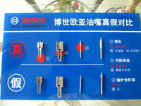 BOSCH Nozzle Plunger Delivery Valve Injector