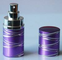 Fancy Design Refillable Aluminum Perfume Atomizer Wholesale