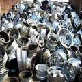 Sell Aluminum Wheel