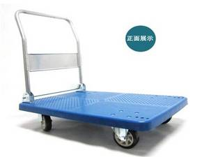 Wholesale push go cars: Warehouse Hand Platform Cart 150kg-300kg Loading Folding Hand Trolley