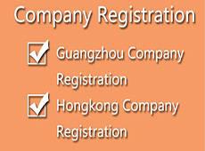 Wholesale Internet Service: China Company Registration or WFOE Registration in China From Setupchinacompany.Com