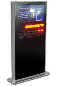 Wholesale Other Advertising Equipment: W1A 32 Inch Outdoor Digital Signage with IPS LCD
