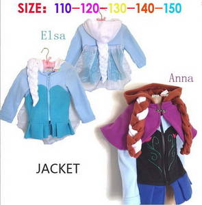 Wholesale Children's Jackets: Sell Frozen Girls Coat Long Cotton-Padded Children Warm Jackets Cosplay Hoody