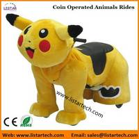 Sell Coin Operated Animal Rides With Lights and Music Kids Amusement Toys