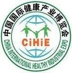 Wholesale ginseng liquor: Booth in 2015 China International Nutrition and Health Industry Expo.
