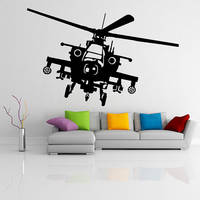 Vinyl Wall Decal Army Helicopter Design / War Machine Art Decor Removable Sticker / Military Flying