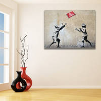 Banksy No Balls Games Wall Canvas Print / Playing Kids Printing Room Decor / Boy and Girl Poster