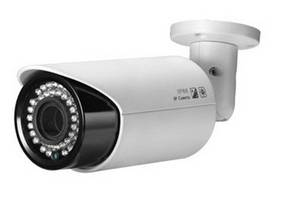 Wholesale camera: 5MP Outdoor Waterproof IR IP Camera