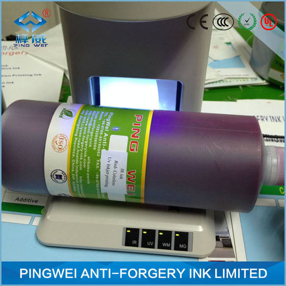 printing ink: Sell  black to none infrared not absorption ink for inkjet printing