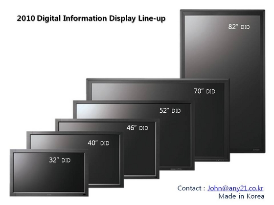 Sell Did Displays 32inch 40inch 46inch 52inch 70inch