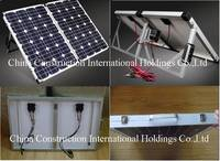 Sell Folding Solar Panel
