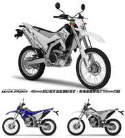 Sell Now Quantity Discount 2012 Yamaha Wr250X Off Road Motorcycle