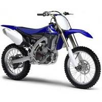 Sell Sell Offers 2012 Yamaha YZ450F Dirt Bike