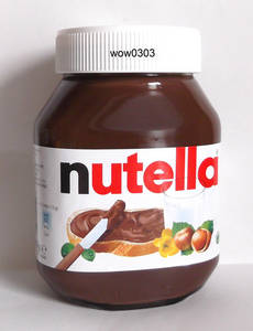 Wholesale chocolate cream: Ferrero Nutella Chocolate Spread Cream 230g, 350g and 600g English/Arabic