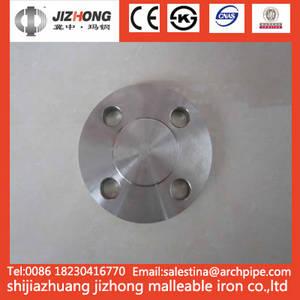 Wholesale flange: Carbon Steel Blind Flange