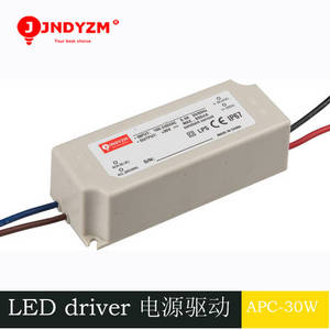 Wholesale Other Power Supply Units: High Efficient Constant Current Waterproof LED Power Supply 30W