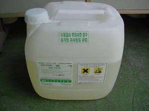 Wholesale rodenticide: bactocide 88a(Insecticides and Rodenticides)