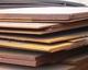 Sell Boiler plate/Pressure vessel plate
