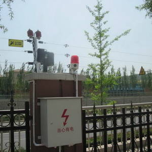 Wholesale cctv display: Electric Security Fence