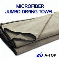 Wholesale car wipes: 1JA Microfiber Jumbo Big Drying Towel