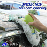 1 Handle and 2 Pads Spider MOP Foam Washing Detailing Polishing