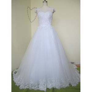 Wholesale wedding gowns: Elegant Ball Gown Tulle&Satin Appliques Bateau Neckline Sequins& Beading Cap Sleeve Wedding Dress