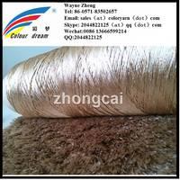 Sell Polyester Elbow Carpet Yarn