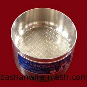 Wholesale Filter Supplies: 75mm Stainless Steel Test Sieve
