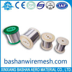 Wholesale stainless steel wire: 1mm~2mm Stainless Steel Wire