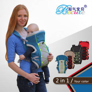 Wholesale Baby Car Seats: Baby Carriers 2 in 1 BB001-F