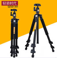 Sell QZSD Beike photographic equipment camera tripod Q-301