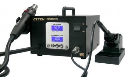 rework station: Sell ATTEN 8502D intelligent soldering station and hot-air rework station