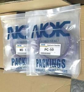 Wholesale komatsu spare parts: seal Kit for Komatsu PC 50 Excavator Centre Swivel Jointoil ,Excavator Spare Parts