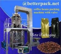 Coffee Beans Packaging Machine with Degassing Valve ...