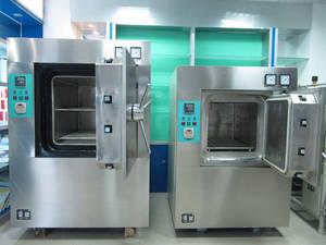 Wholesale sterilizer: Sterilizer