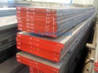 Sell Plastic mold steel 420/1.2083