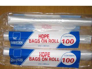 Sell plastic food freezer bags