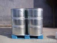 Sell Pine Oil